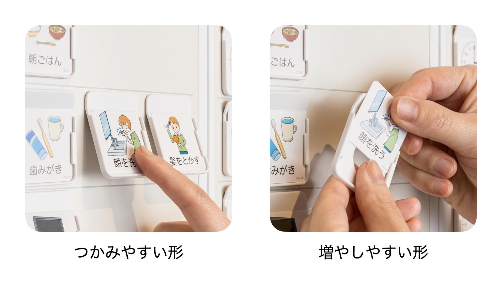 カードフォルダーの特徴:つかみやすい形、増やしやすい形