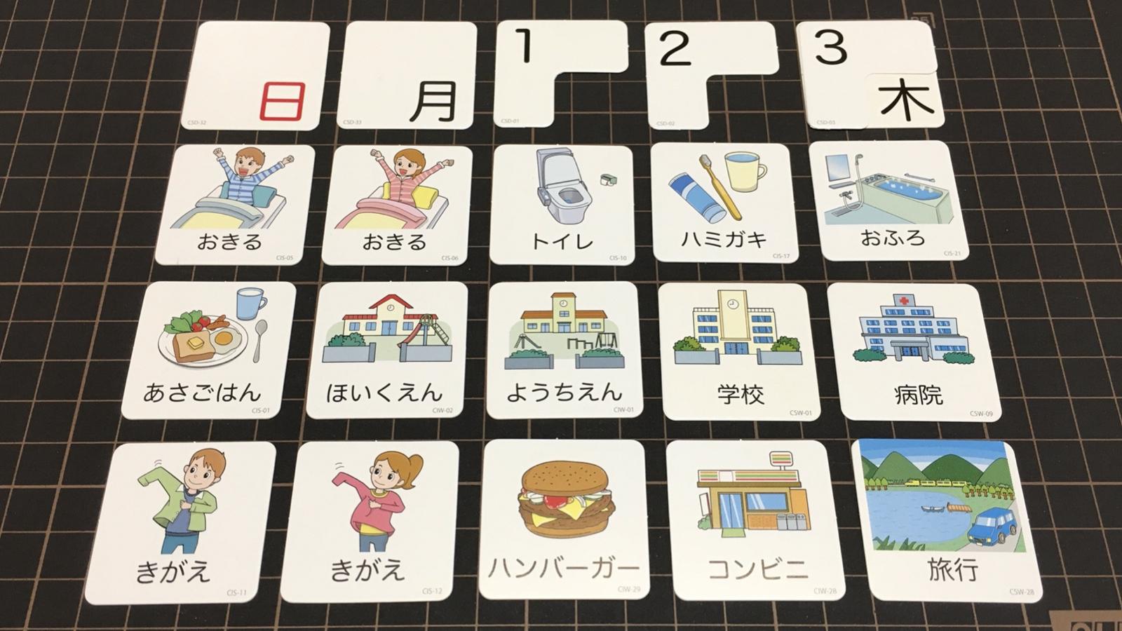 絵カードセットの特徴